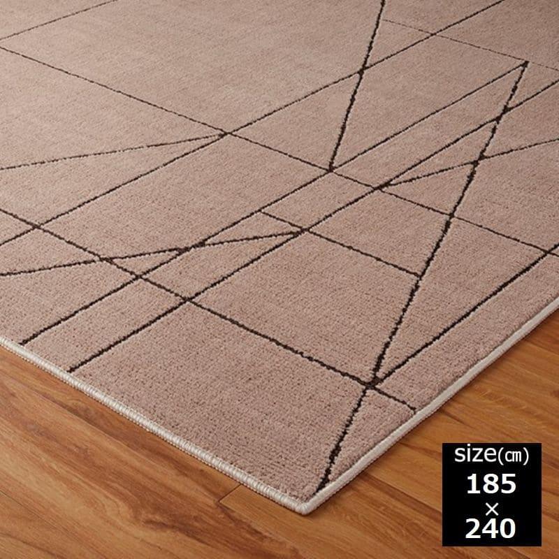 レジェール 185×240 ベージュ:アース製薬(株)の技術協力により開発された「ムシカビクリーン」のカーペット