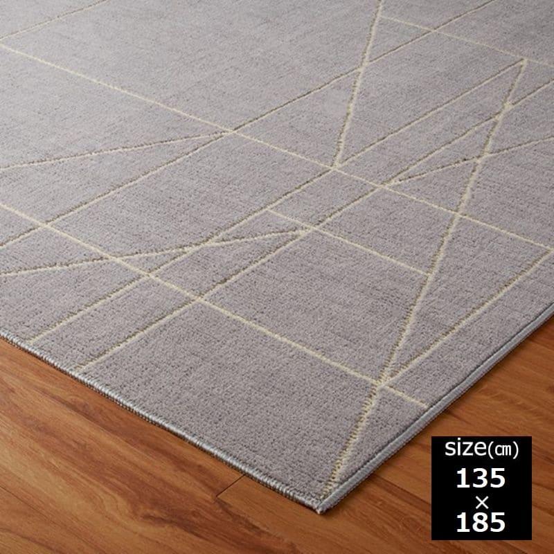 ラグ レジェール 130×185 シルバー:アース製薬(株)の技術協力により開発された「ムシカビクリーン」のカーペット