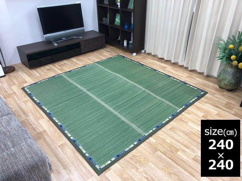 い草ラグ 撥水 FXセルフィア GN 240x240cm:い草表面には水や汚れを弾く撥水加工付でお手入れ簡単です。