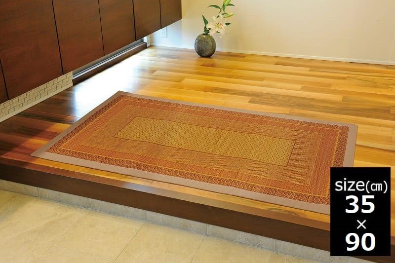 い草ラグ 玄関マット Fランクス 35x90 BE:MadeinJapan安心安全日本のい草を使ってます