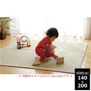 い草ラグ F 無垢 140x200 NA