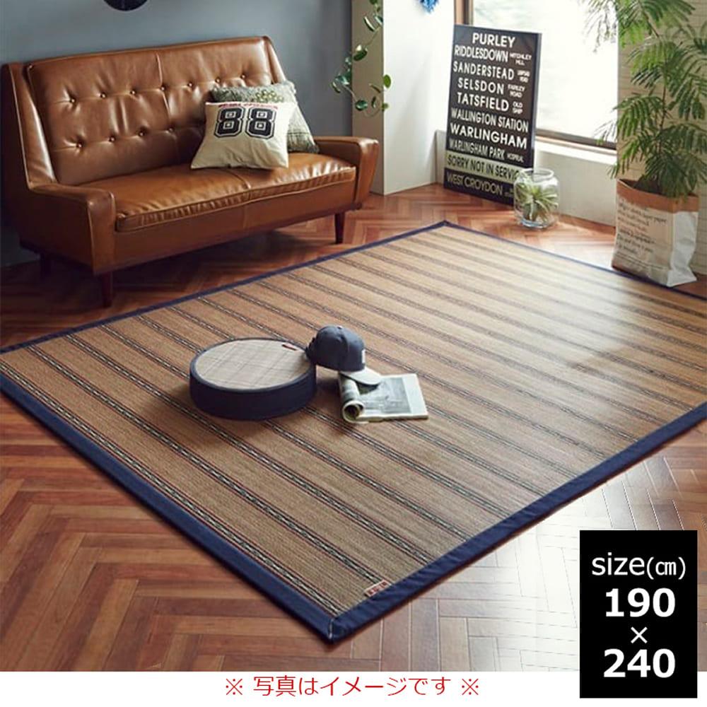 竹ラグ DXヴィンテージ 190×240 BL:さらっと快適な天然竹素材。竹ラグシリーズ