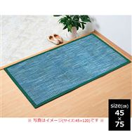 竹マット NSフォース 45x75 GN