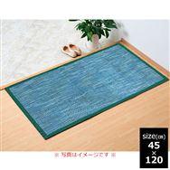 竹マット NSフォース 45x120 GN