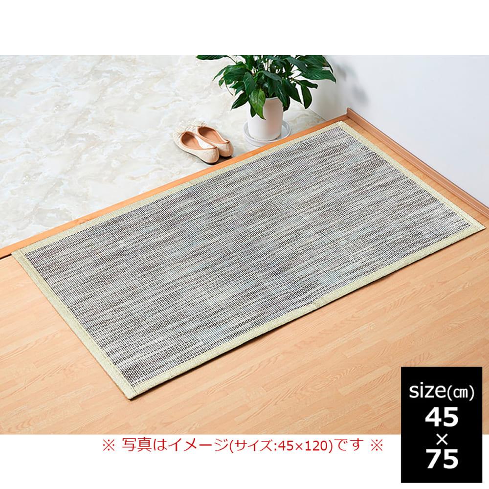 竹マット NSフォース 45x75 IV:さらっと快適な天然竹素材。竹ラグシリーズ