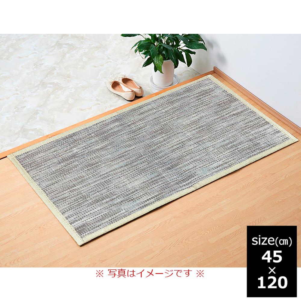 竹マット NSフォース 45x120 IV:さらっと快適な天然竹素材。竹ラグシリーズ