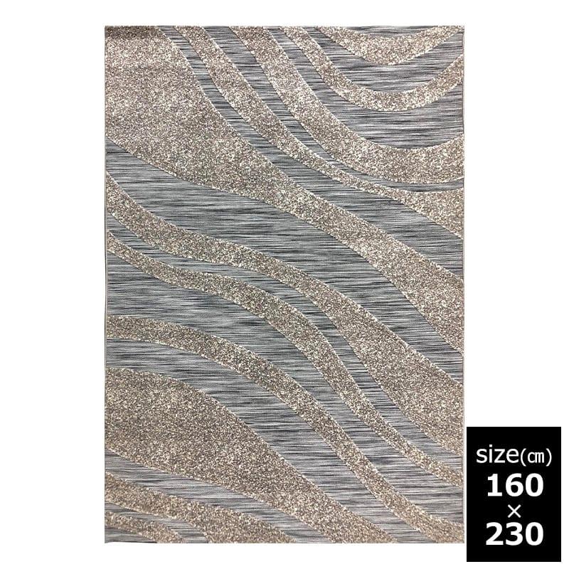 輸入ウイルトンカーペット トレイル 160×230 GR:ウイルトン織で丈夫な輸入カーペットです。