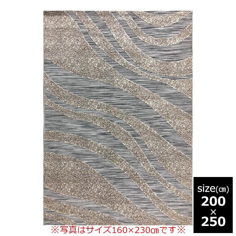 輸入ウイルトンカーペット トレイル 200×250 GR:ウイルトン織で丈夫な輸入カーペットです。