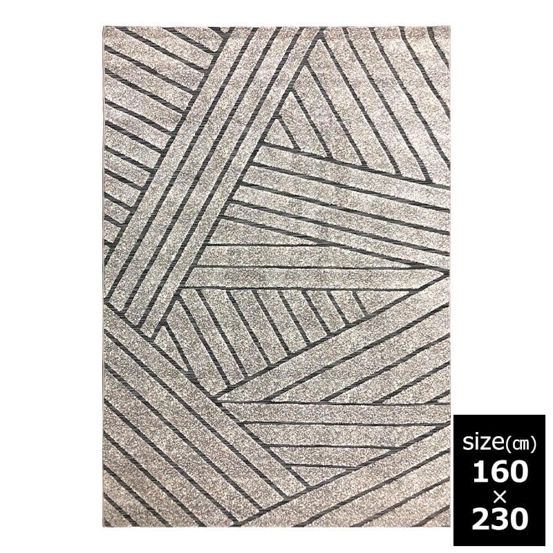 トルコ製フラット ウイルトンカーペット バレリオ 160×230 GR:ウイルトン織で丈夫な輸入カーペットです。