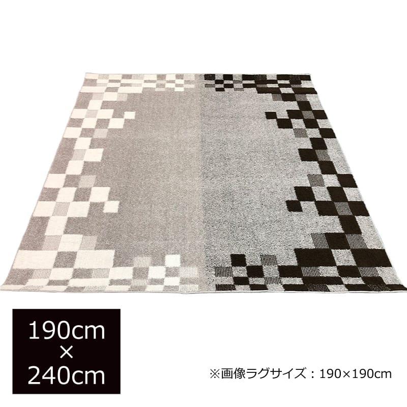 ラグ スプラッシュモザイク 190×240 GR(グレー)