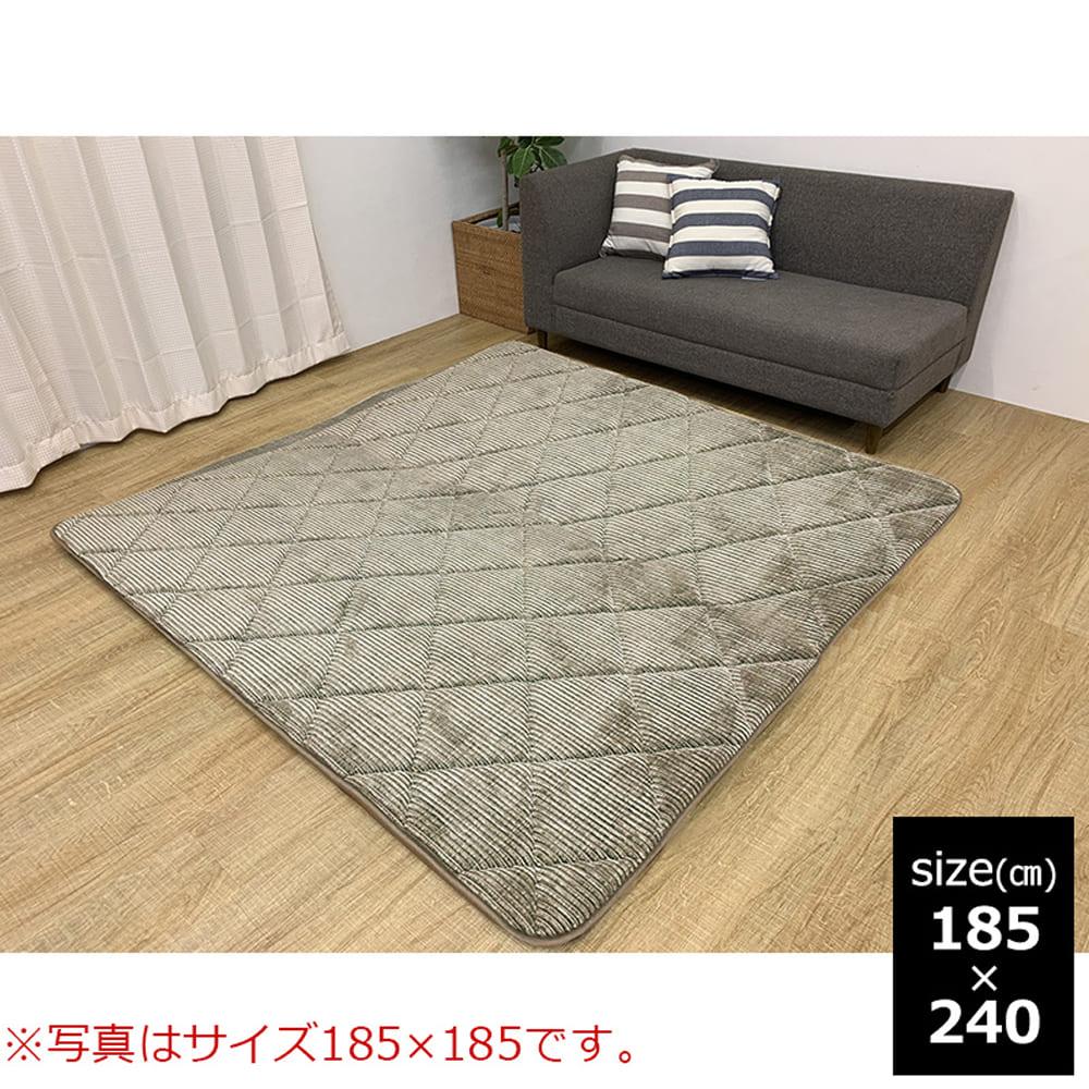 ラグ グランド BE 185x240:◆超ふかふか床でくつろぎたい人専用ラグ