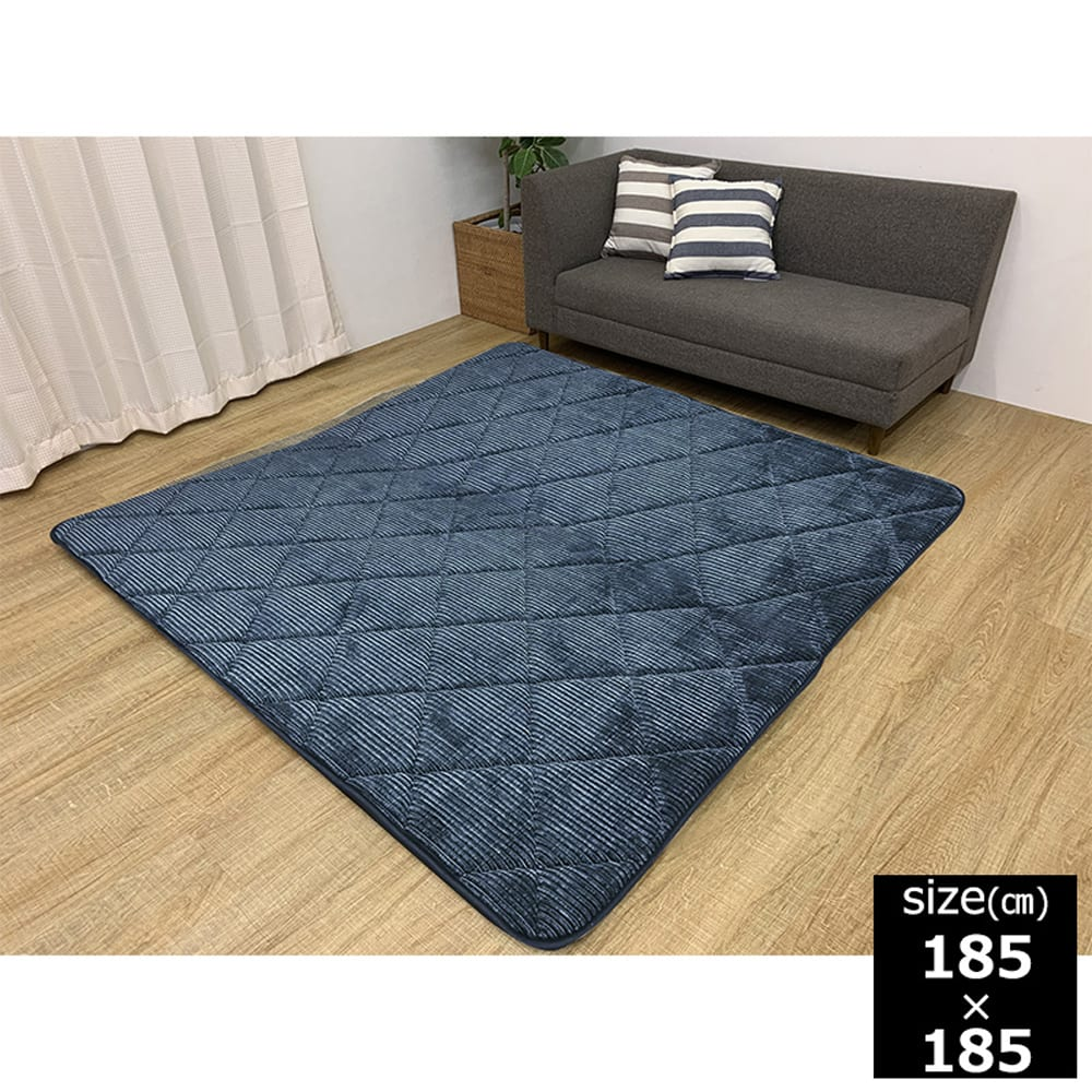 ラグ グランド NV 185x185:◆超ふかふか床でくつろぎたい人専用ラグ
