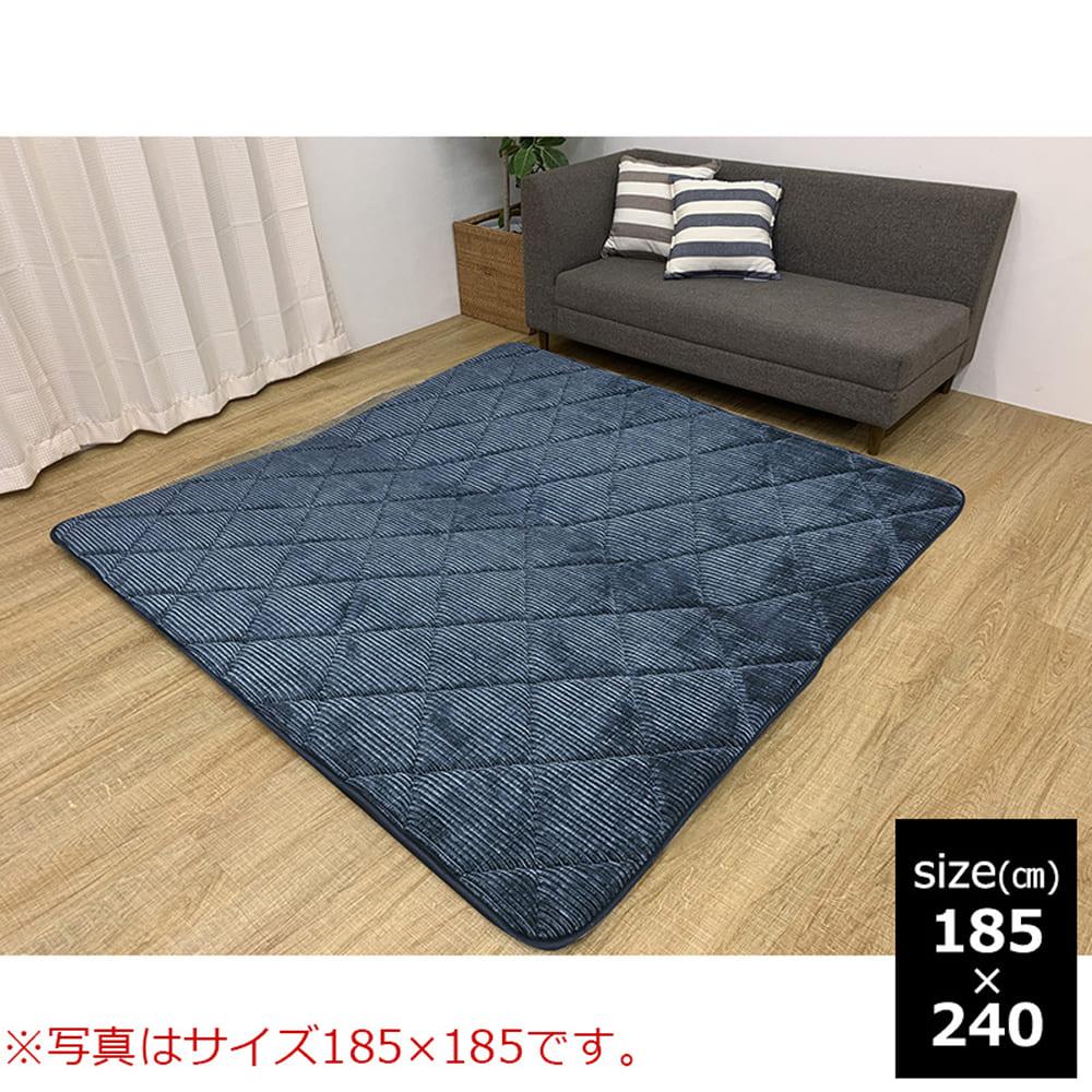 ラグ グランド NV 185x240:◆超ふかふか床でくつろぎたい人専用ラグ
