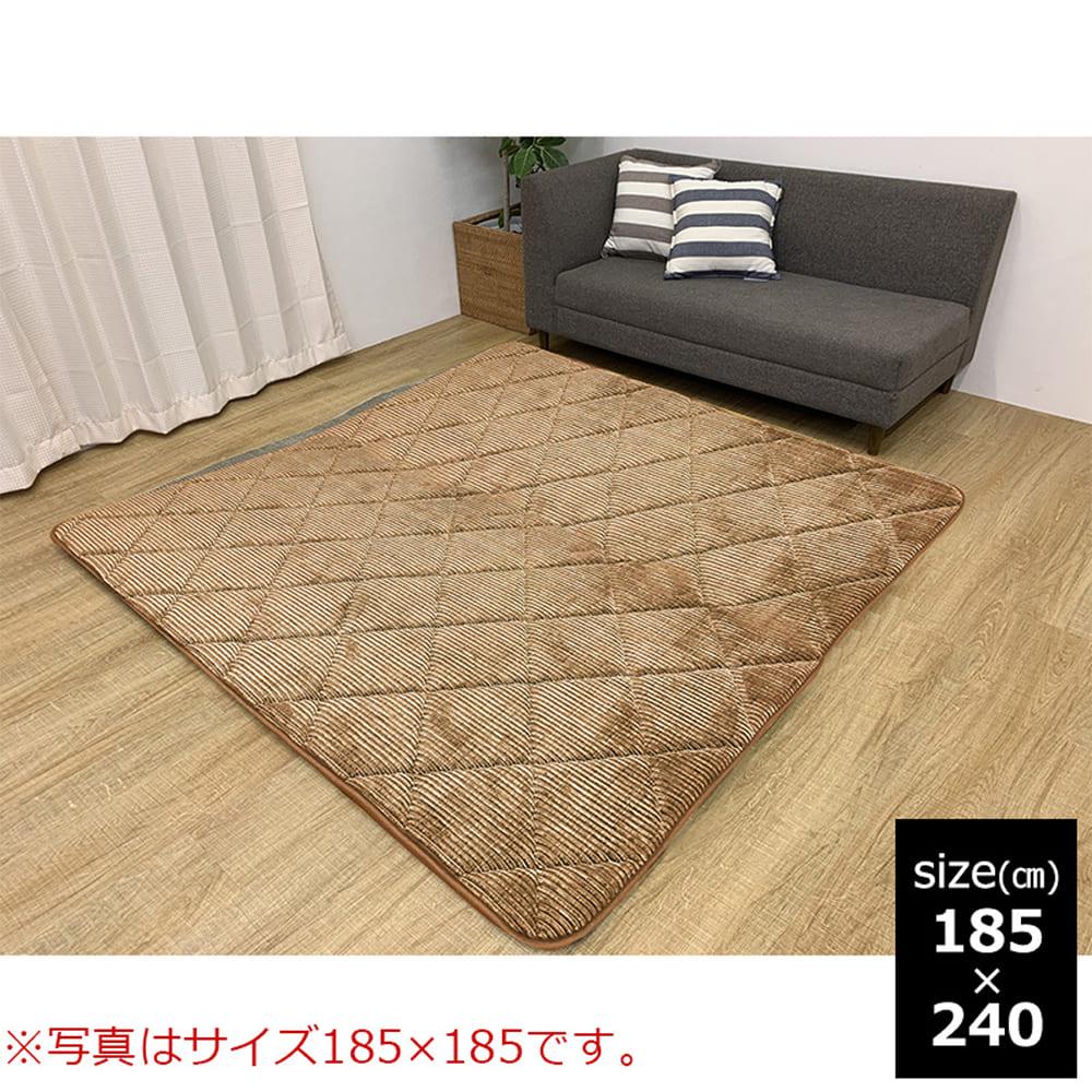 ラグ グランド OR 185x240:◆超ふかふか床でくつろぎたい人専用ラグ