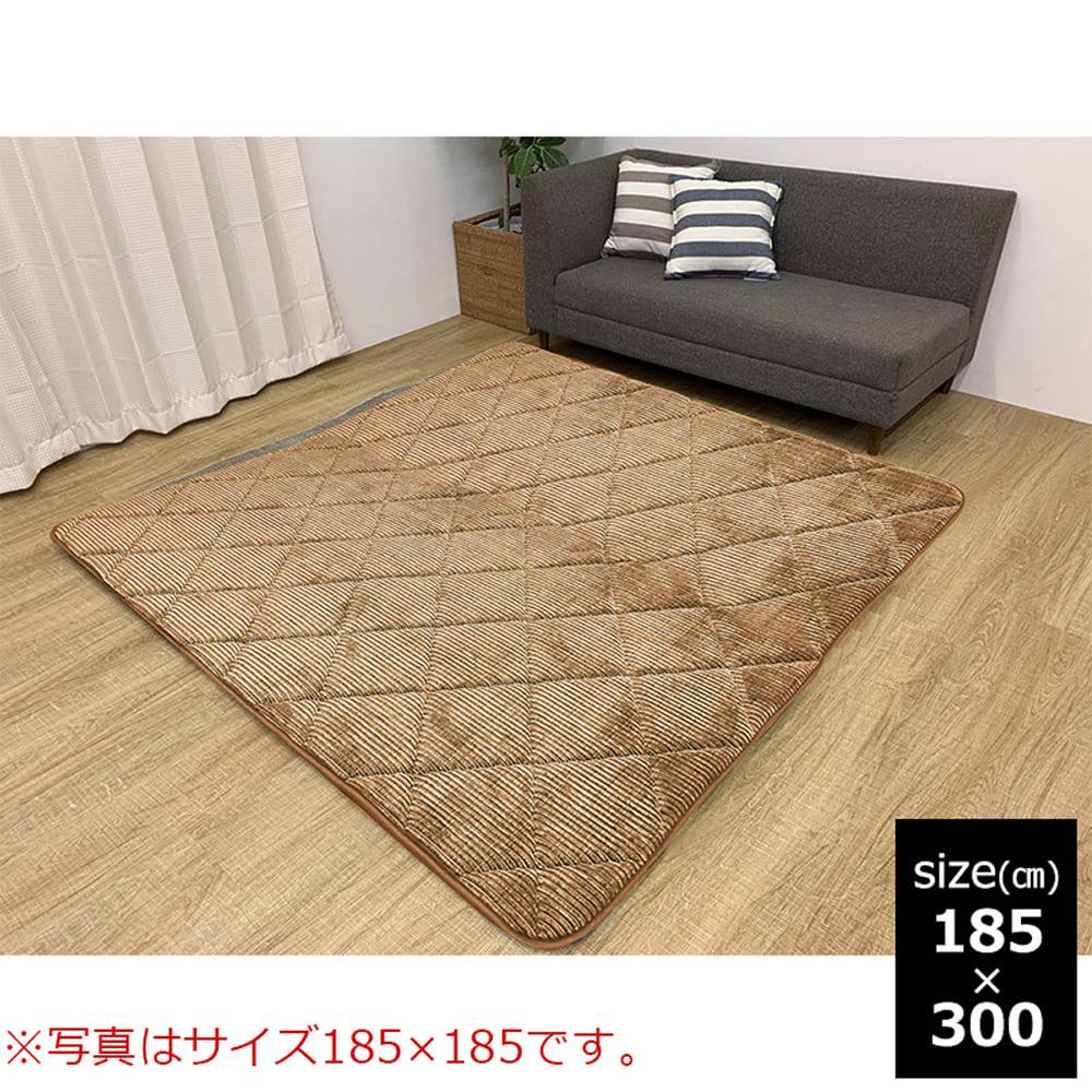 ラグ グランド OR 185x300:◆超ふかふか床でくつろぎたい人専用ラグ