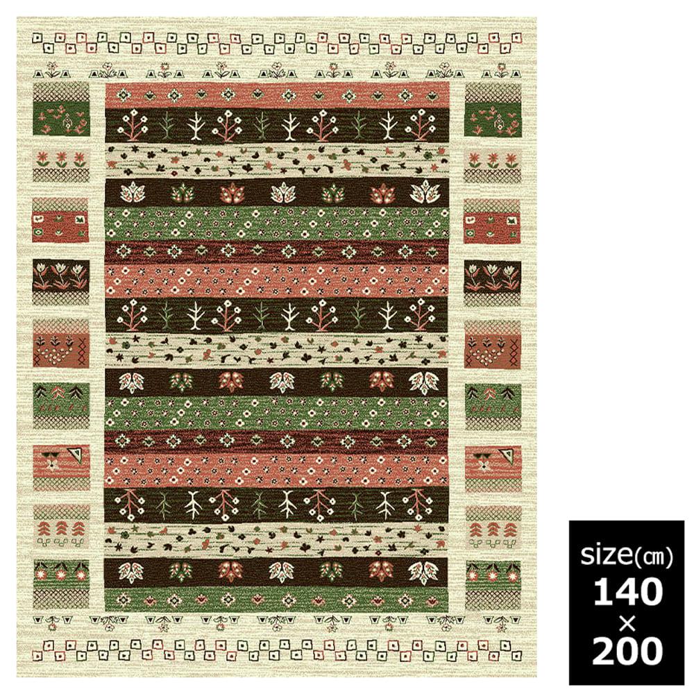 ベルシア 140×200cm ローズ:ウィルトン織機を使い柄を織り出しています。