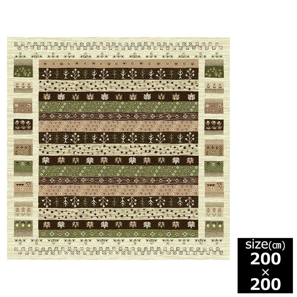 ベルシア 200×200cm ベージュ:ウィルトン織機を使い柄を織り出しています。