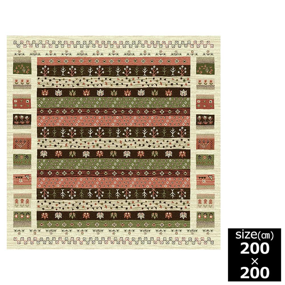 ベルシア 200×200cm ローズ:ウィルトン織機を使い柄を織り出しています。