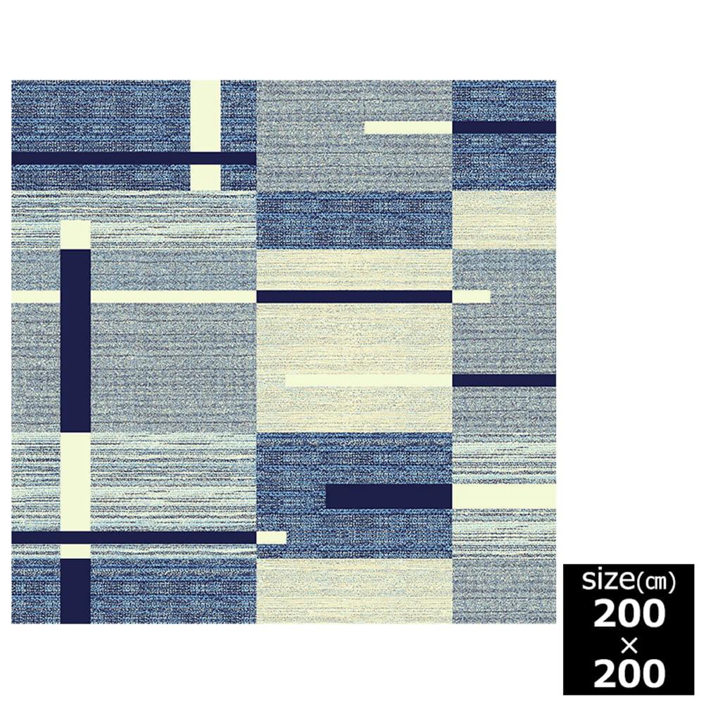 カペル 200×200cm ブルー:ウィルトン織機を使い柄を織り出しています。