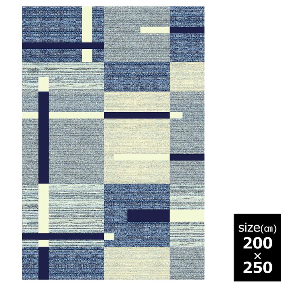 カペル 200×250cm ブルー:ウィルトン織機を使い柄を織り出しています。