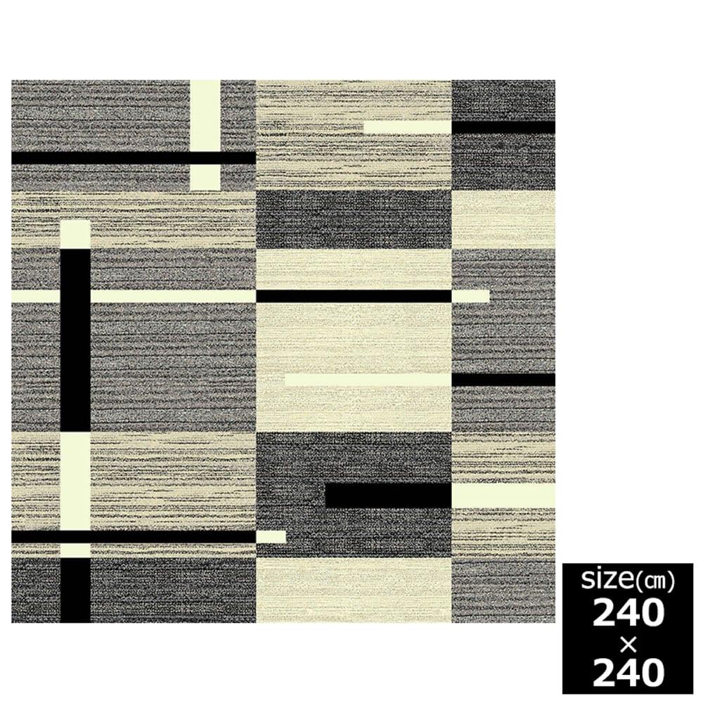 カペル 240×240cm ブラック:ウィルトン織機を使い柄を織り出しています。