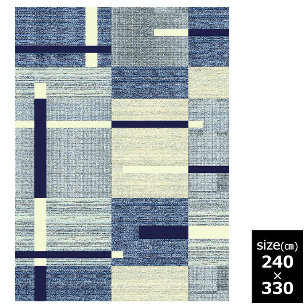カペル 240×330cm ブルー:ウィルトン織機を使い柄を織り出しています。