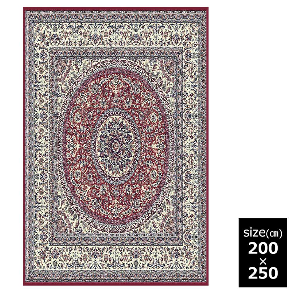国産モケット織ラグ ラルゴ 200×250cm レッド:ウィルトン織機を使い柄を織り出しています。