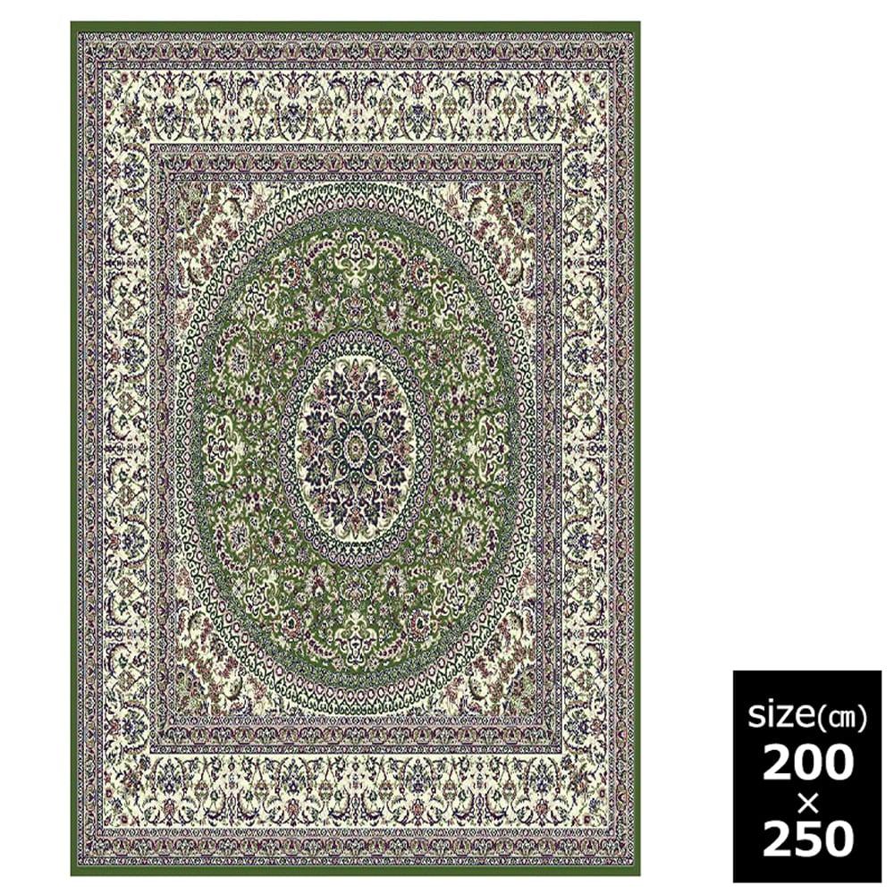 ラルゴ 200×250cm グリーン:ウィルトン織機を使い柄を織り出しています。