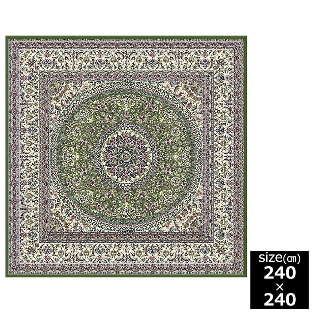 国産モケット織ラグ ラルゴ 240×240cm グリーン:ウィルトン織機を使い柄を織り出しています。
