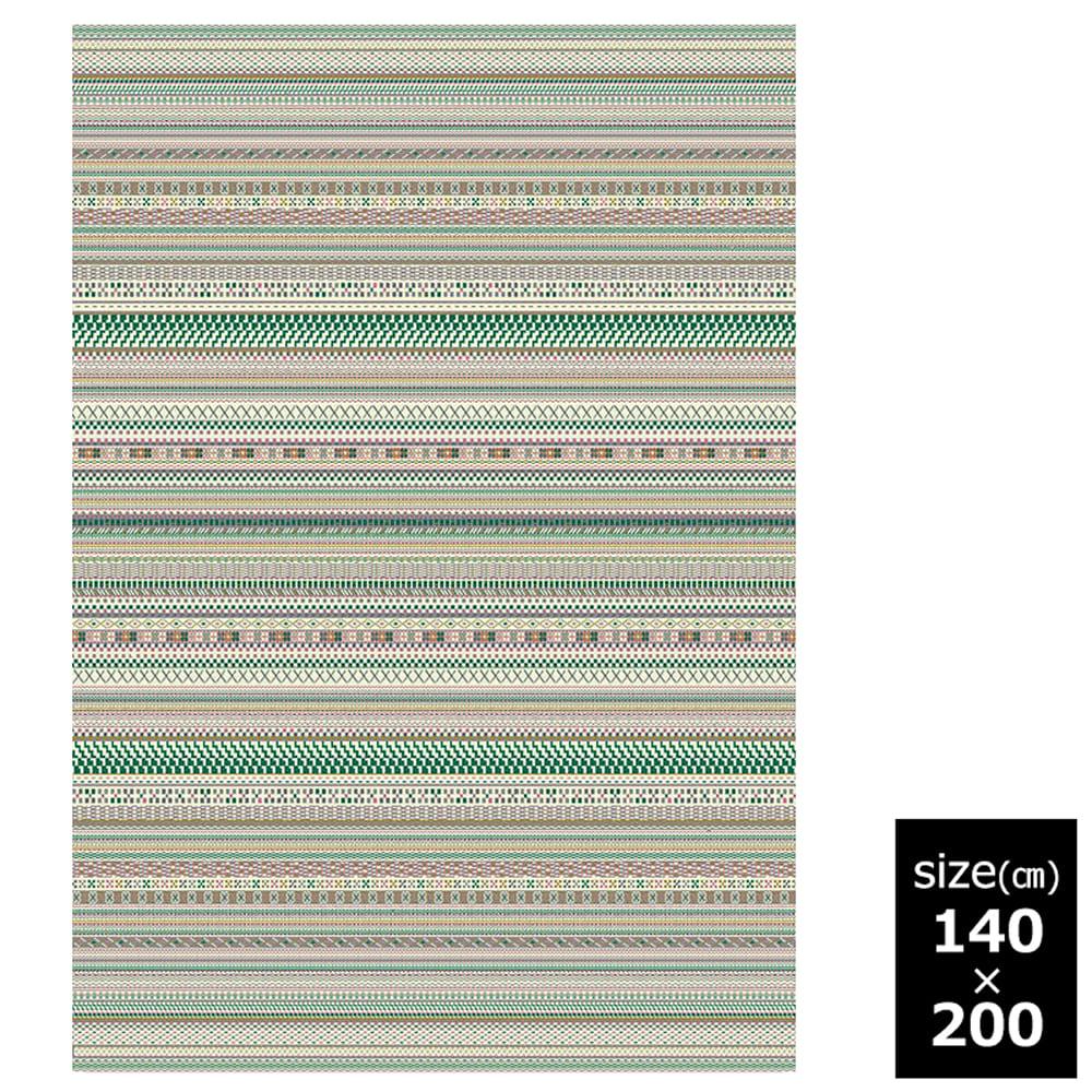 ルース 140×200cm グリーン:ウィルトン織機を使い柄を織り出しています。