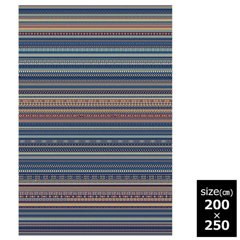 ルース 200×250cm ネイビー:ウィルトン織機を使い柄を織り出しています。