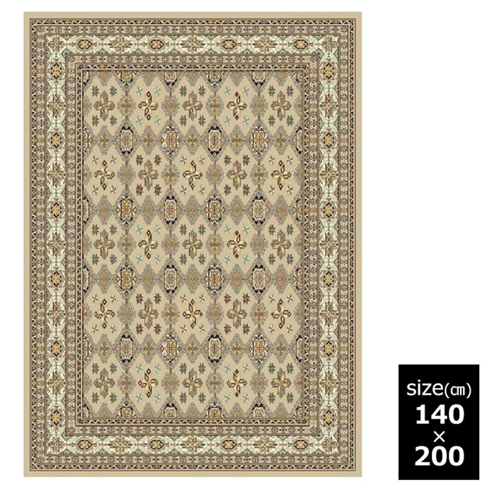 国産モケット織ラグ ムガル 140×200cm ベージュ:ウィルトン織機を使い柄を織り出しています。