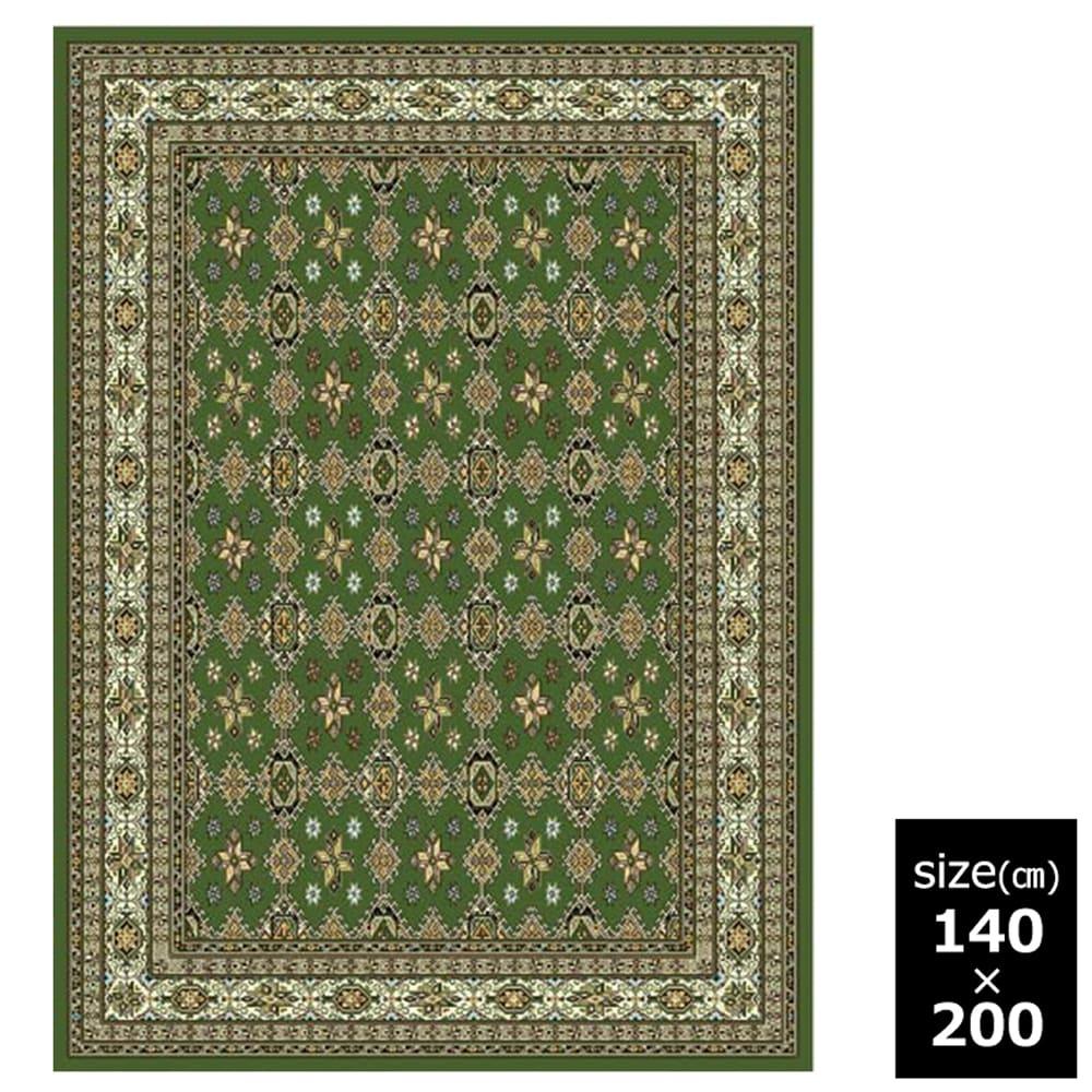 ムガル 140×200cm グリーン:ウィルトン織機を使い柄を織り出しています。
