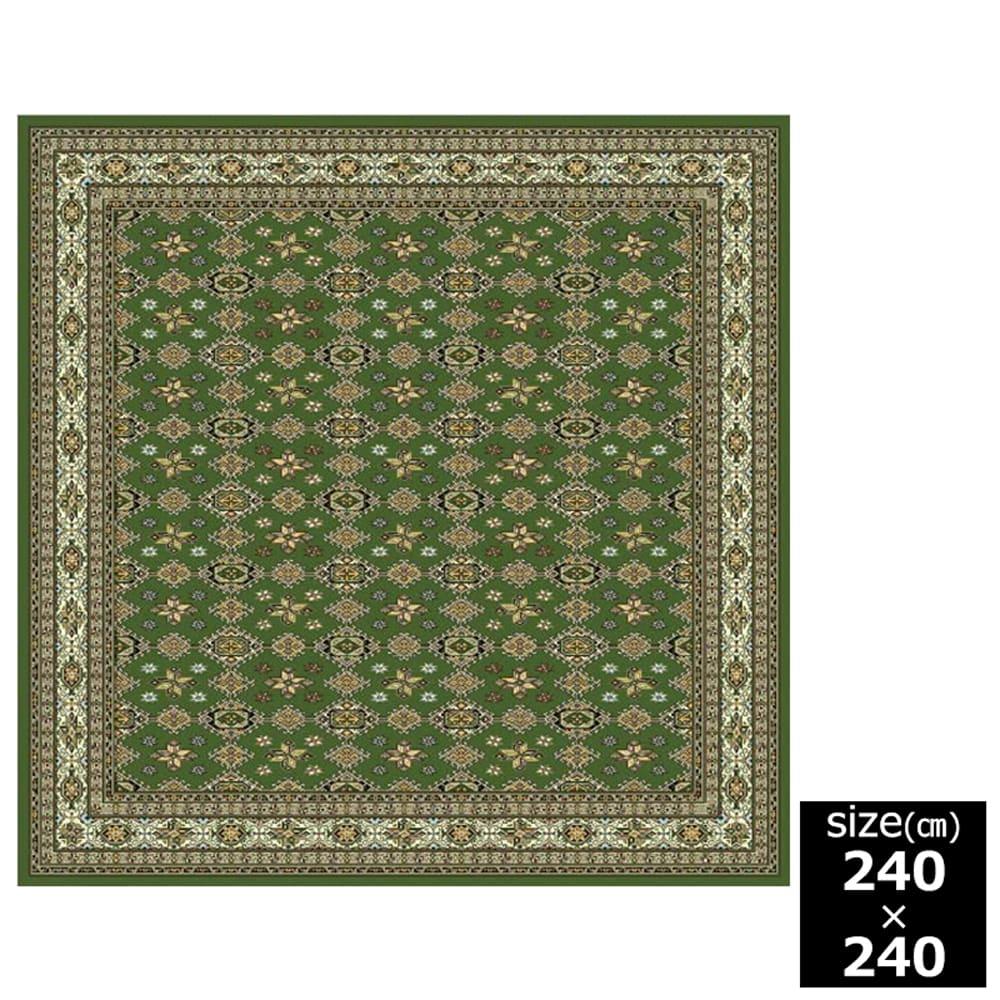 国産モケット織ラグ ムガル 240×240cm グリーン:ウィルトン織機を使い柄を織り出しています。