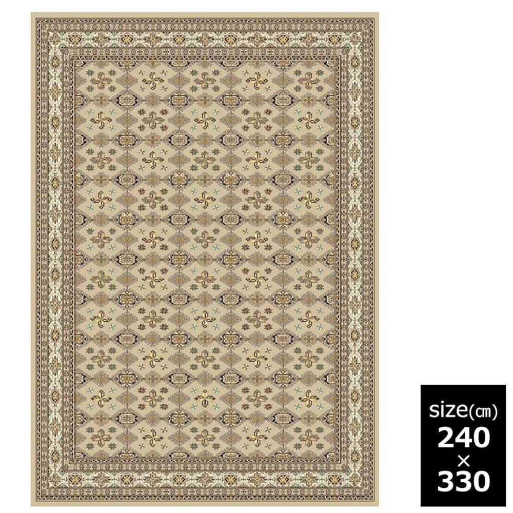 国産モケット織ラグ ムガル 240×330cm ベージュ:ウィルトン織機を使い柄を織り出しています。