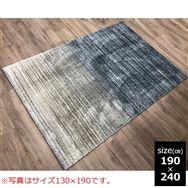リュイール 190×240 BL(ブルー)