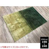 リュイール 190×240 GN(グリーン)