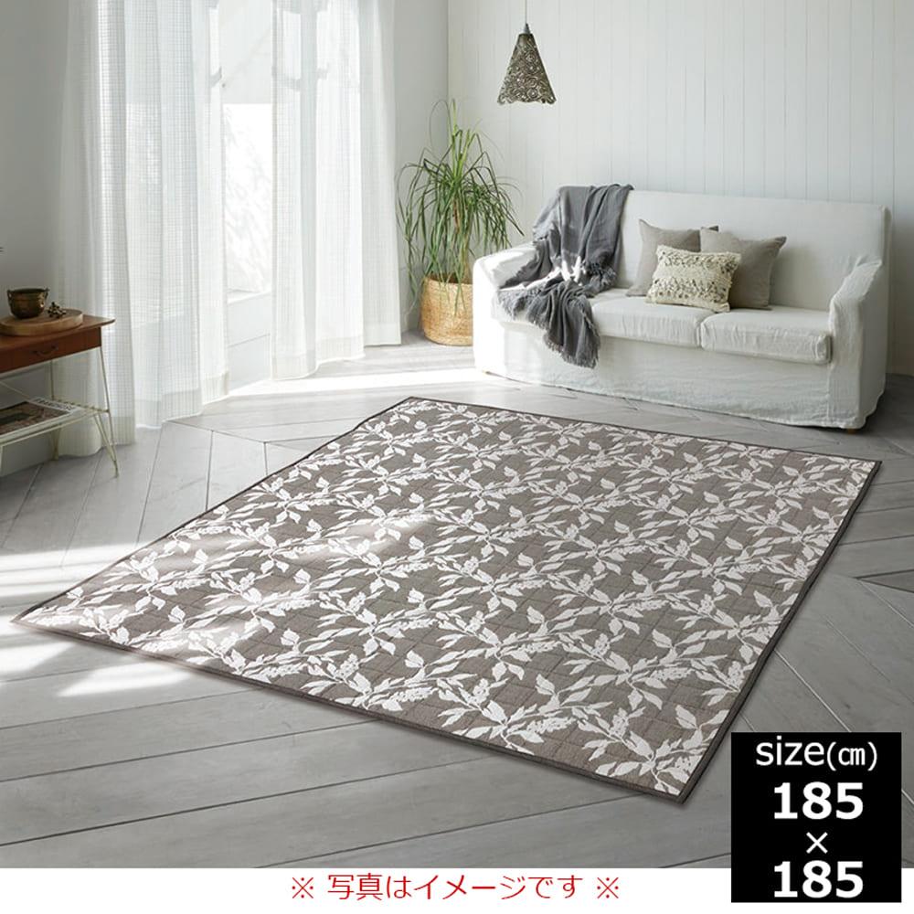 綿混ラグ ミナモ 185×185 ベージュ:自然素材を使用し落ち着く風合いのラグ。
