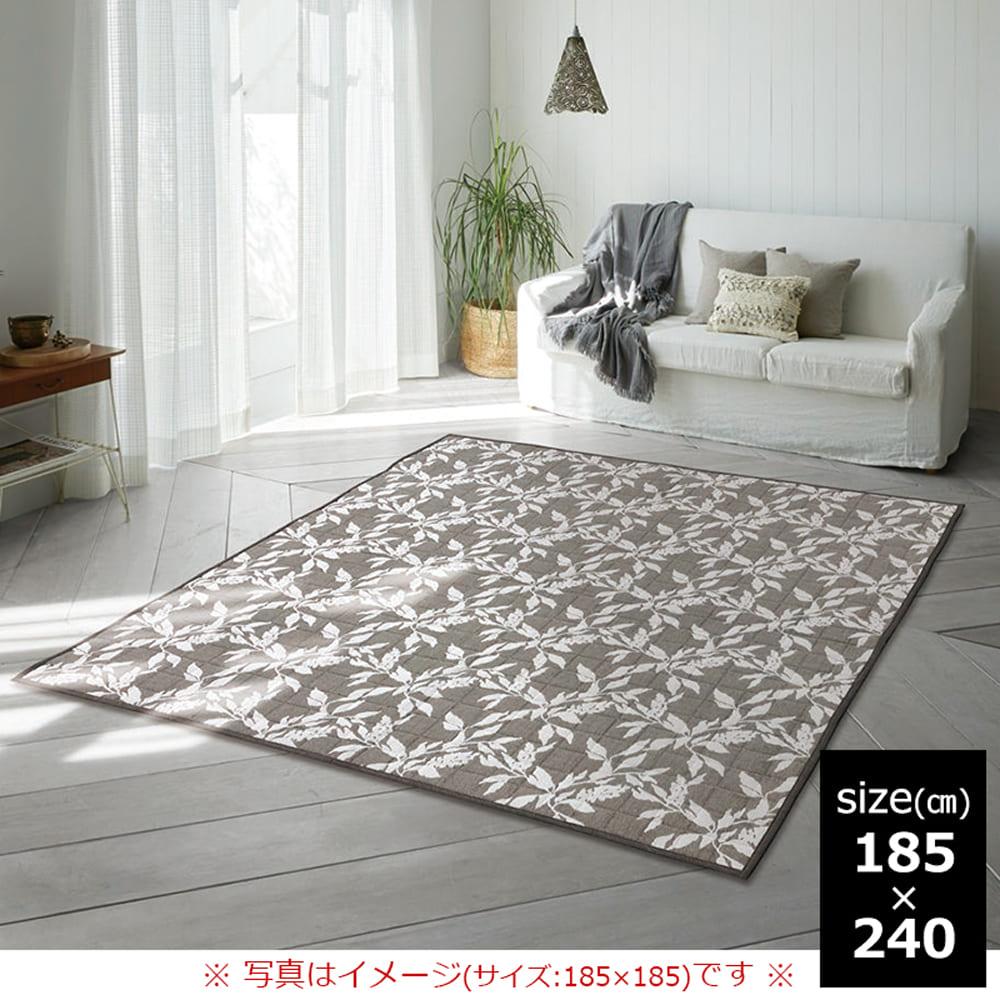 綿混ラグ ミナモ 185×240 ベージュ:自然素材を使用し落ち着く風合いのラグ。