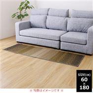 い草 CXクリア 60×180 BR