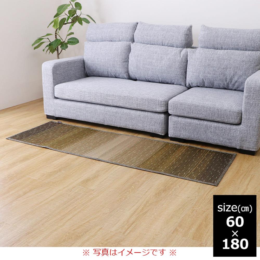 い草 CXクリア 60×180 BR:さらっと快適、い草素材