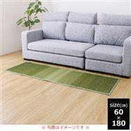 い草 CXクリア 60×180 GN