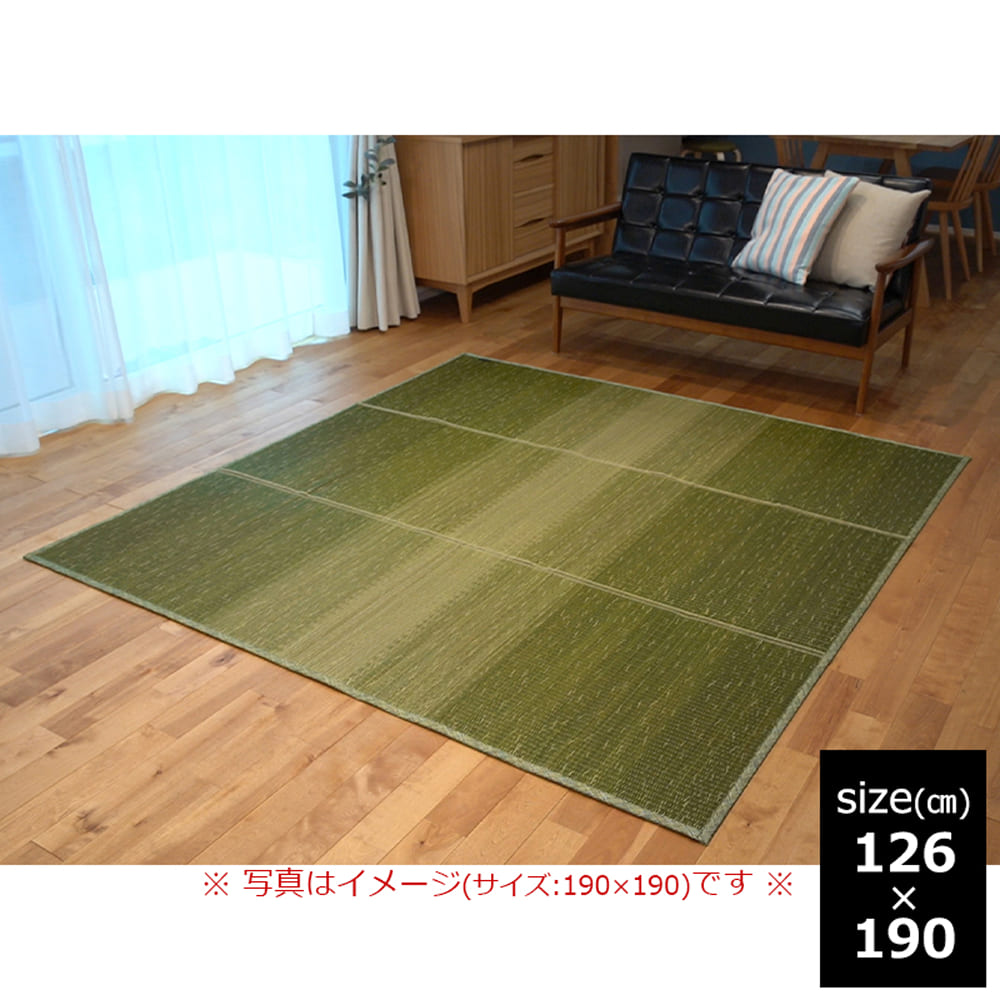 い草 CXクリア 126×190 GN:さらっと快適、い草素材