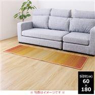 い草 CXクリア 60×180 OR