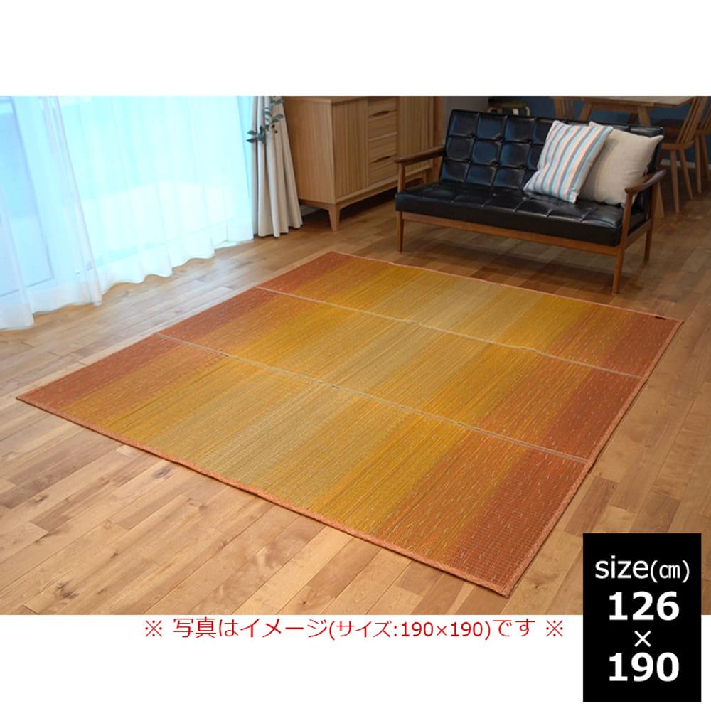 い草 CXクリア 126×190 OR:さらっと快適、い草素材