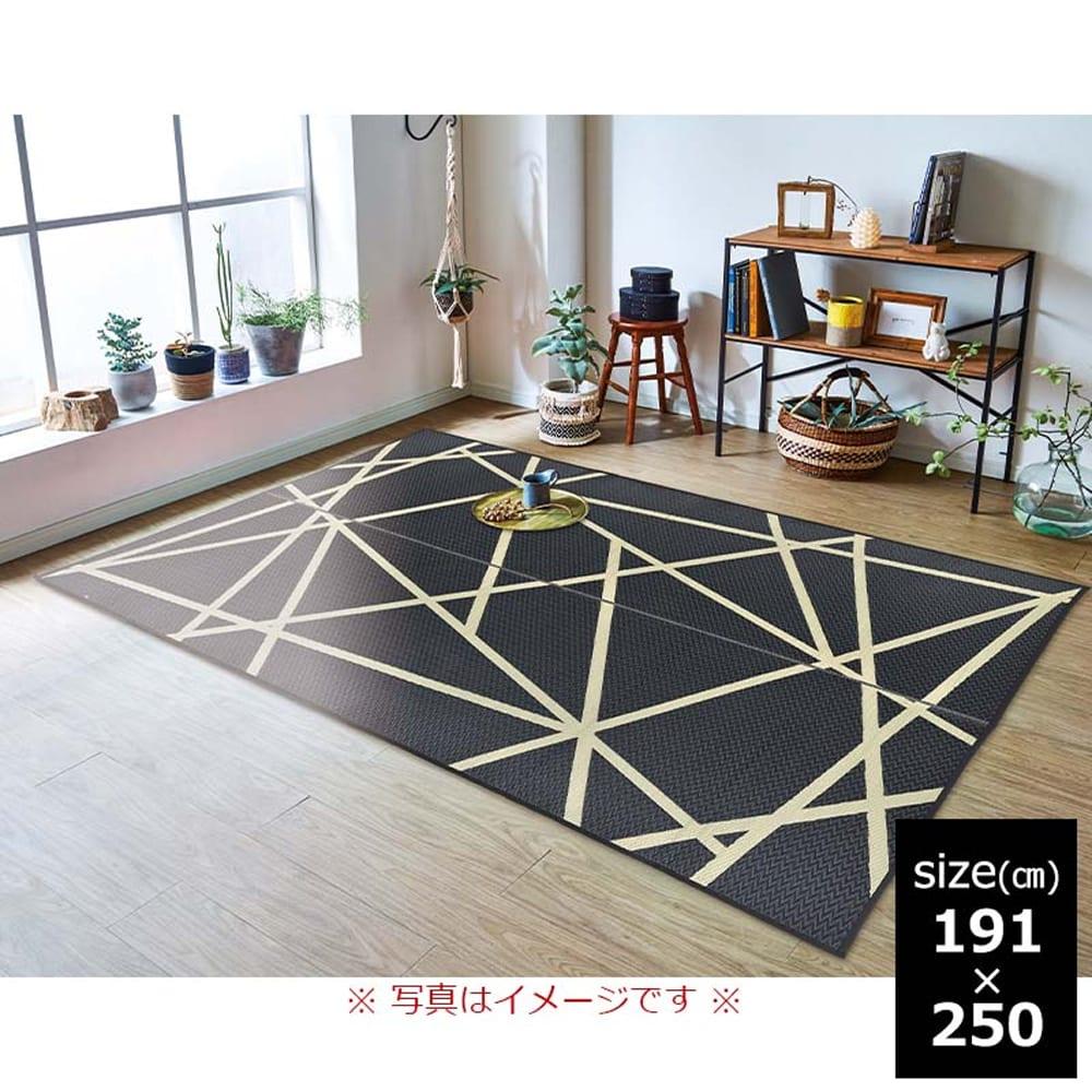 い草ラグ Fトレビュー 191×250 BK:Made in Japan 安心・安全・日本のい草ラグ