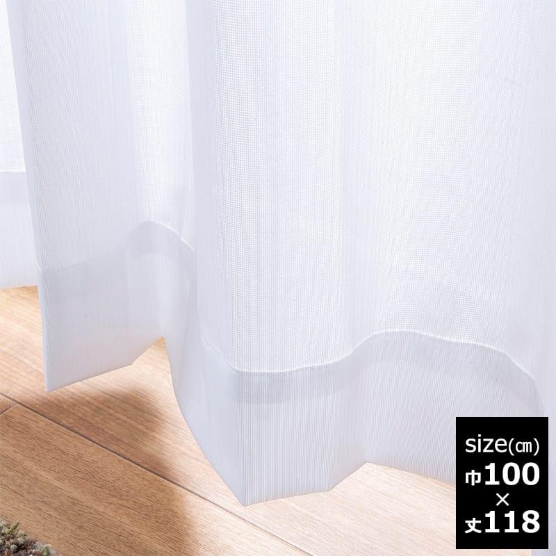 スプラッシュレースカーテン  100×118【2枚組】:2倍ひだ仕立て・遮像・遮熱レース スプラッシュレース