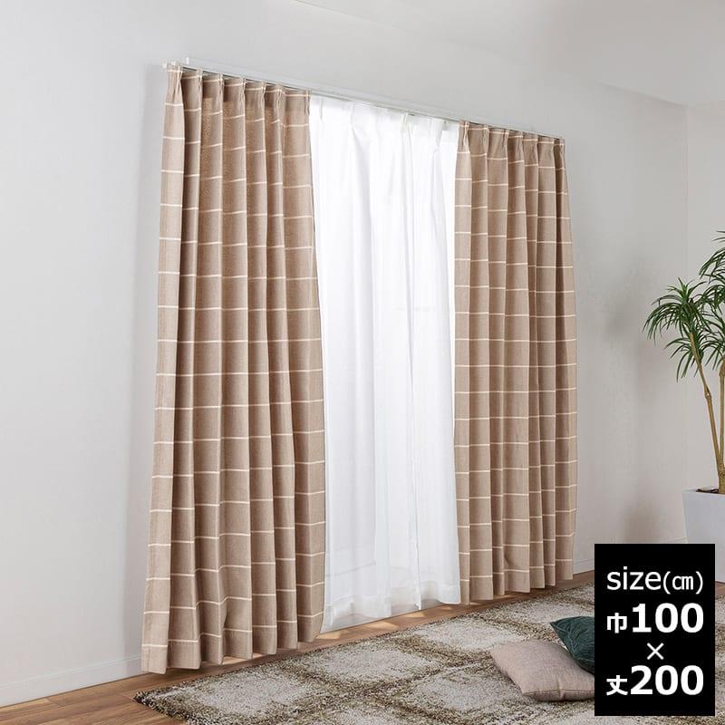 ドレープカーテン オーク 100×200【2枚組】:遮光3級カーテン オーク