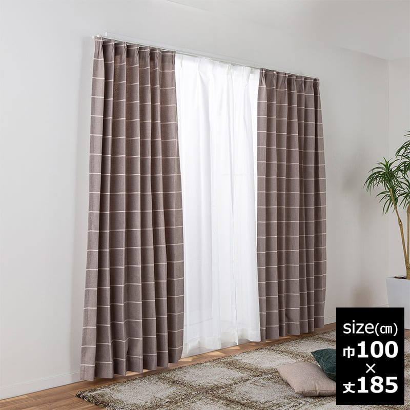 ドレープカーテン オーク 100×185【2枚組】