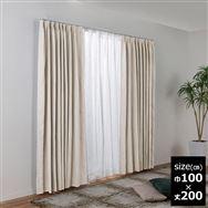 ドレープカーテン オーボエ 100×200【2枚組】